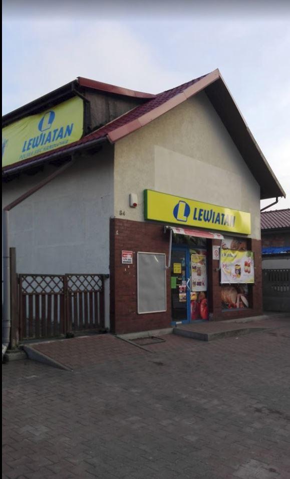 Продавцы Польша